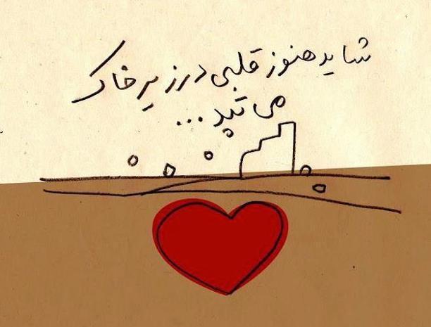 http://dodota.com/m/image/komak.jpg